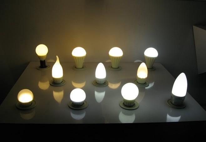 插卡式新型LED灯具发明专利