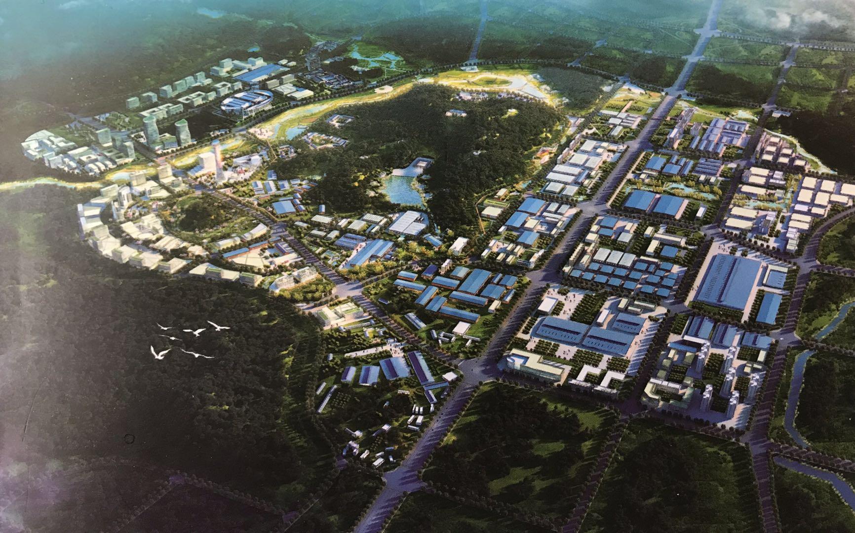 慈湖国家高新技术产业开发区