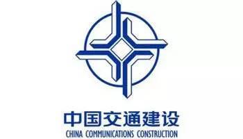 中交科技城