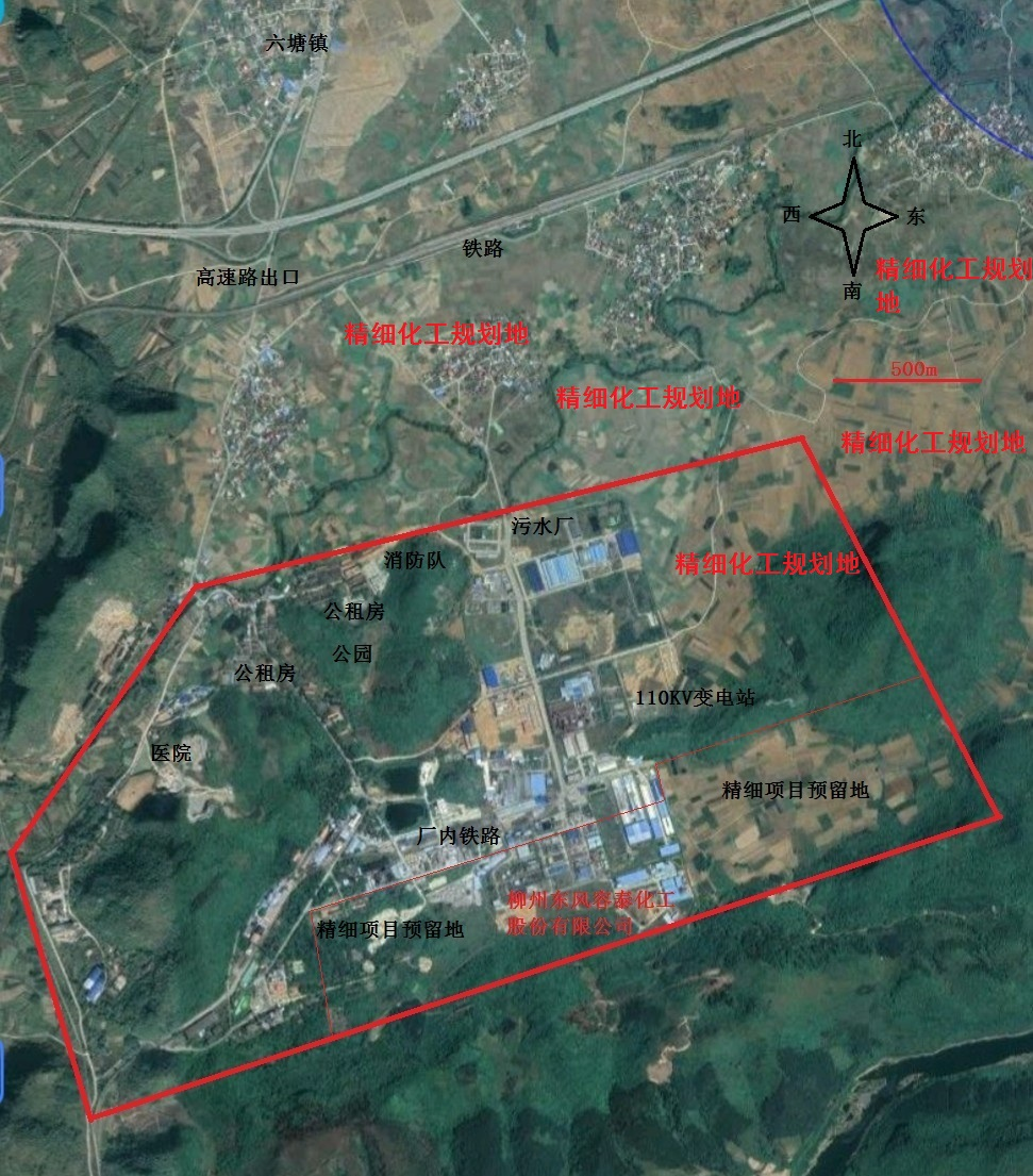 广西柳州市 柳城县精细化工产业园